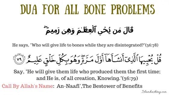 dua of bone