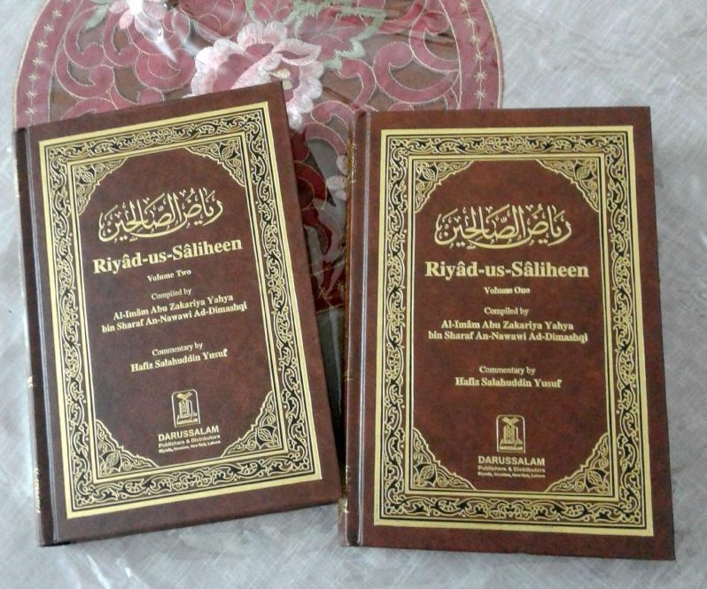8 Best Islamic Books to Boost Your Spirituality - About Islam