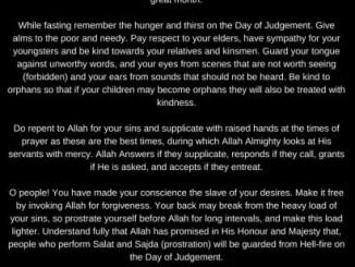 Prophet Muhammad Khutbah on Ramadan