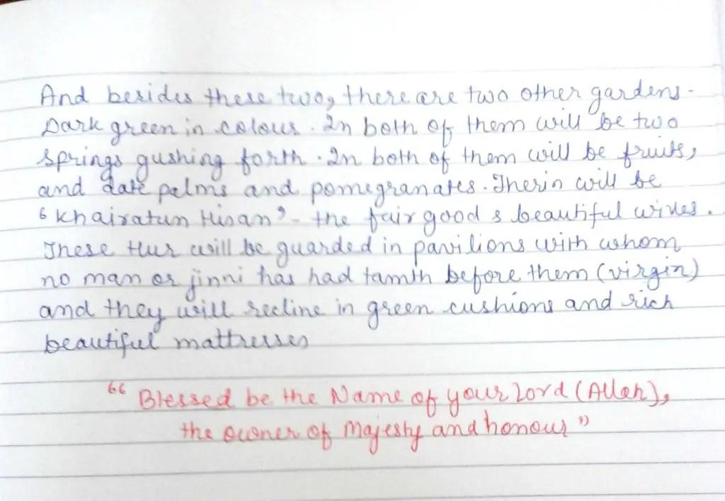 Surah Rahman Notes-favor of Allah