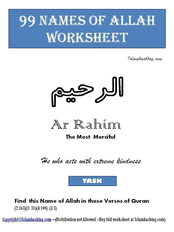 99 names Allah coloring