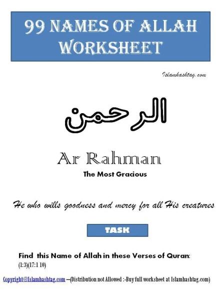 Goodness worksheet
