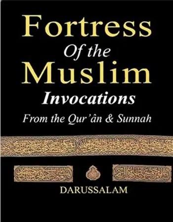 Fortress of Muslim Pdf - Islam Hashtag