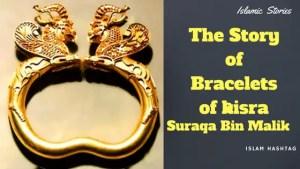 bracelets of kisra