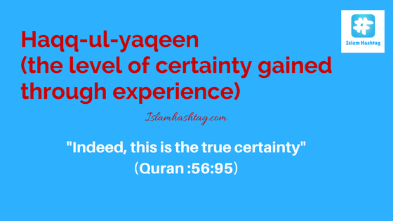 yaqeen