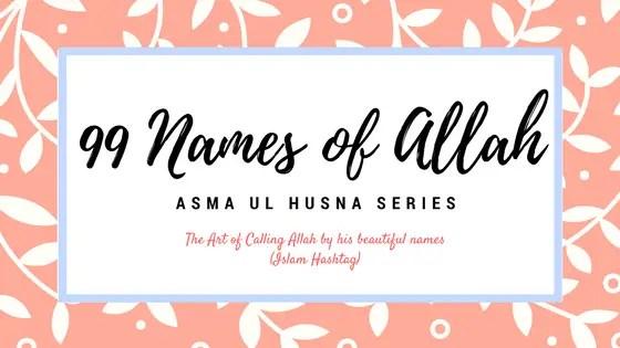 99 Names Of Allah Part 2 Seeking Help With Asma Ul Husna Series