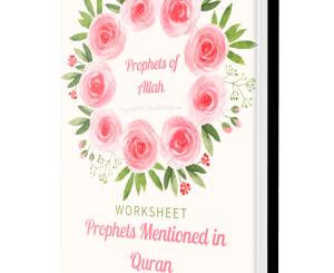 prophets mentioned in quran