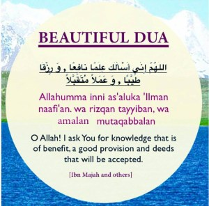 A List of Dhikr Recommended for Frequent Reading - Islam Hashtag
