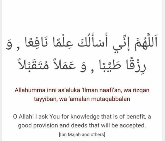 10 things and 1 Dua to increase rizq and Provision - Islam Hashtag