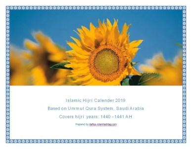 2019 islamic hijri