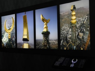 makkah clock tower museum