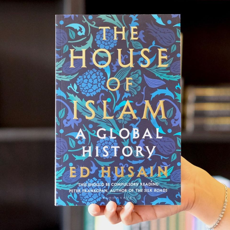 The house of Islam