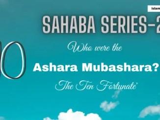 Ashra mubashhara