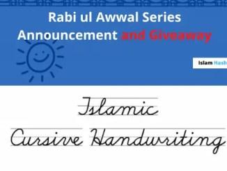 Rabi ul awwal giveaway