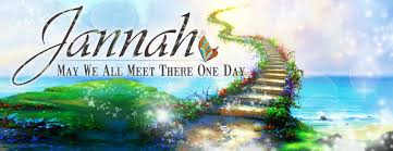 Dua to enter Jannah through any of 8 gates of Jannah.