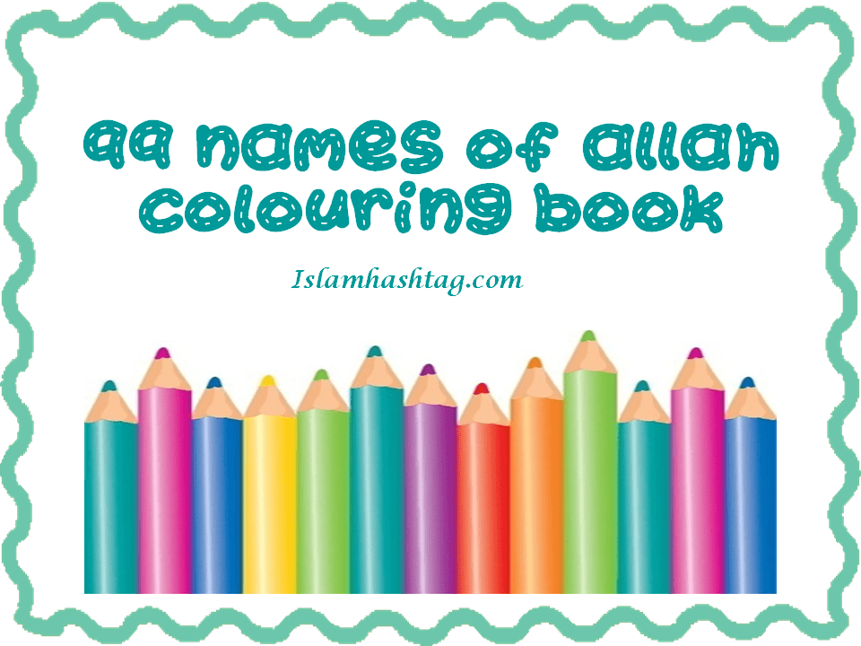 99 Names of Allah Colouring Sheets for Kids - Islam Hashtag