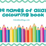 99names off allah coloring book
