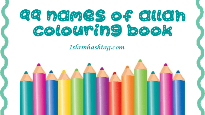 99 Names Of Allah Colouring Sheets For Kids Islam Hashtag