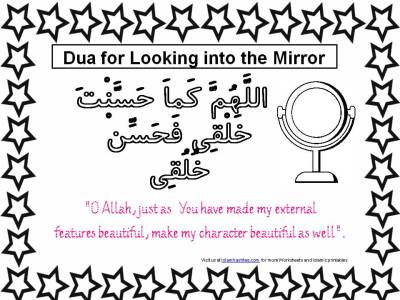Dua coloring cards