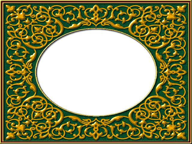 اطارات وخلفيات اسلامية صور دينية اسلامية