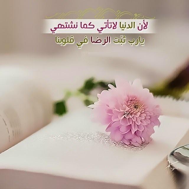مواعظ دينية حكم و اقوال اسلاميه صور دينية اسلامية