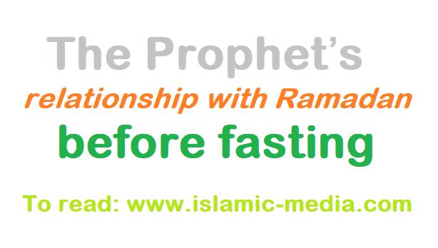 relationship with Ramadan