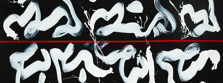Image result for Golnaz Fathi art work