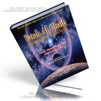 Futuh Al-ghaib ( the Revelations Of The Unseen ) By Shaykh Abdul Qadir Gilani (R.A.) - Translated by aftab Ahmad