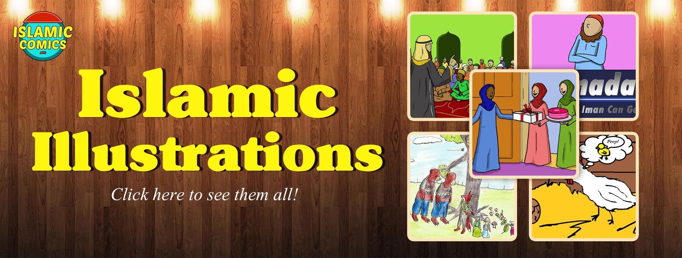 Islamic Illustrations by Muslim Kids