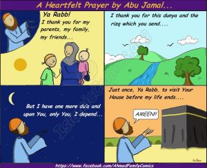 Ahmad Family Comics - A Heartfelt Prayer
