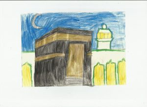 Islamic Illustration of Ka'bah by Wardah Kazmi