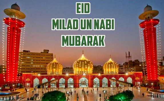 Eid Milad Wishes in English