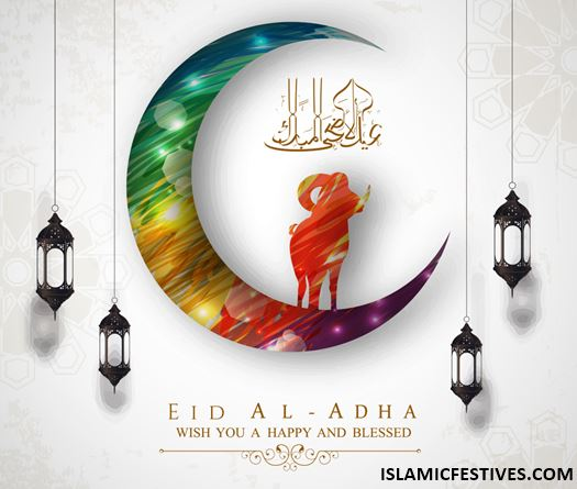 Eid al Adha Mubarak Meaning [Eid Images Wallpaper Wishes Messages]