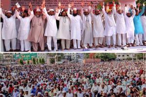 islamic front bangladesh,bangladesh islami front, islami chattra sena