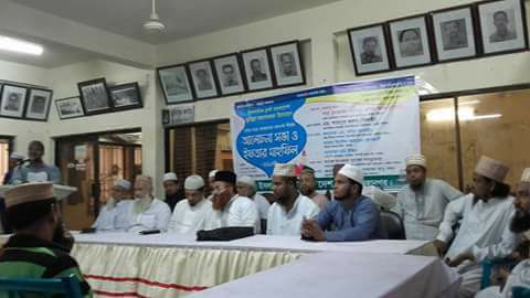 ইসলামিক ফ্রন্ট কুমিল্লা