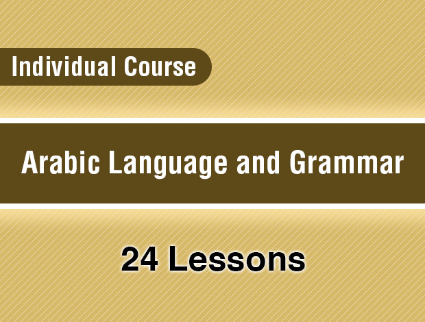Arabic Language and Grammar – Individual