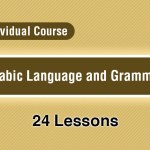 Arabic Language and Grammar – Individual