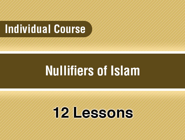 Nullifiers of Islam – Individual