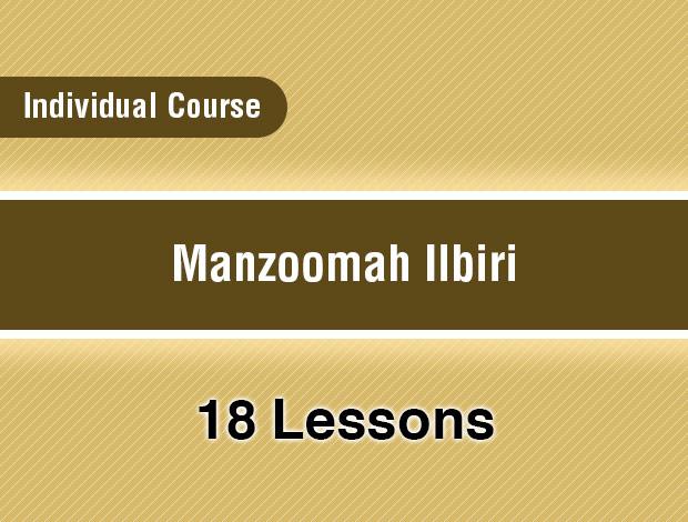 Manzoomah Ilbiri – Individual