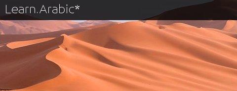 desert-arabic