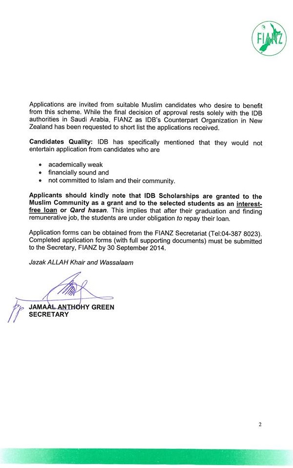 fianz scholarship 2014 page 2