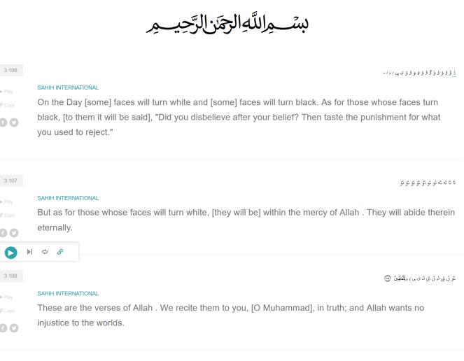 Surah Ali 'Imran [3 106-109]