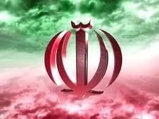 ISLAMIC REPUBLICAN PARTY