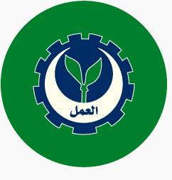 labour party Egypt logo