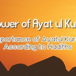 Power of Ayat ul Kursi