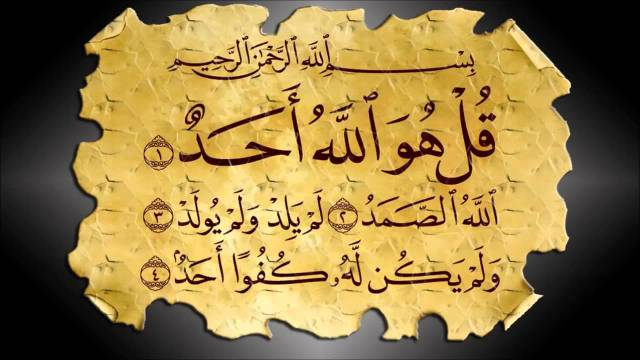Rewards and Benefits of Reciting Surah Ikhlas