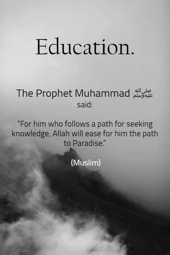 Education - Islamic Quotes in Englsih