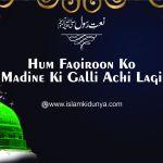 Ham Faqiroon Ko Madine Ki Galli Achi Lagi Lyrics
