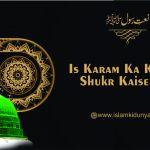 Is Karam Ka Karoon Shukr Kaise Ada
