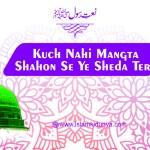 Kuch Nahi Mangta Shahon Se Ye Sheda Tera